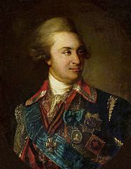 Portrait of Prince Grigory Potemkin with a miniature of Catherine II.
