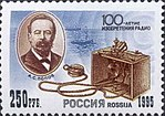 Russia stamp 1995 № 215.jpg