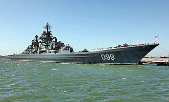 Russian battlecruiser Pyotr Velikiy - Image: Russian Battle Cruiser Pyotr Velikiy