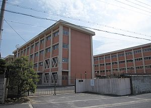 Ryokufukan High School.JPG