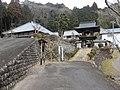 Ryouan-ji temple, Minokamo, 2017.jpg
