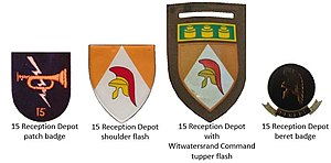 15 Reception Depot - SADF era 15 Reception Depot insignia