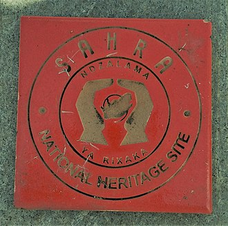 South African Heritage Resources Agency - The marker used to indicated National Heritage Sites Designated by SAHRA.