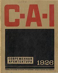 SA 1926, 1.jpg