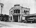 SD-Owari Seto Station-Building 1931.jpg