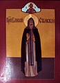 Saint Elisei Sumsky (Dormition Church at Kondopoga).jpg