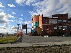 Biblioteca Nacional Autônoma de Okrug de Yamalo-Nenets