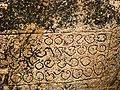 Samanar Malai-Madurai-Tamilnadu-IMG 1804.jpg