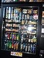 Samoobslužní automat na jídlo a nápoje 02.jpg