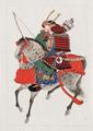 Samurai on horseback.png