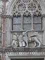 San Marco, 30100 Venice, Italy - panoramio (384).jpg