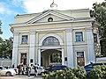 San Pietroburgo-porta al monastero di Alessandr Nevski.jpg