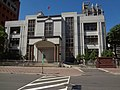 Sanchong Summary Division, Taiwan New Taipei District Court 20181021.jpg