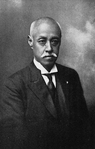 Ogimachi Sanemasa - Image: Sanemasa Ogimachi