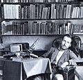 Santiago Ramón y Cajal, estudiante de medicina en Zaragoza 1876.jpg