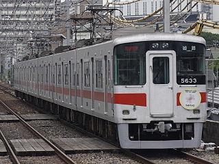 Sanyo 5030 series Japanese train type