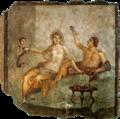 Scène de banquet - Herculanum.png