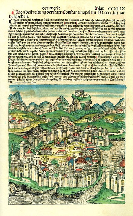 Page depicting Constantinople in the Nuremberg Chronicle published in 1493, forty years after the city's fall to the Muslims. Schedel konstantinopel.jpg