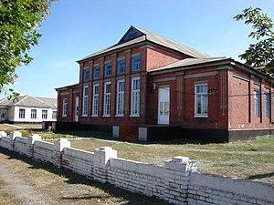 Vovchansk - Image: School 3 in Vovchansk