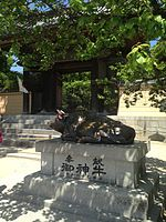 File:Sculpture of sacred cattle in front of Enjuoin House.jpg