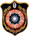 Seal of Canton City (cropped).png