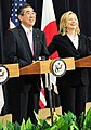 Secretary Clinton, Japanese Foreign Minister Matsumoto and Others Hold a Joint Press Conference (5858086882).jpg