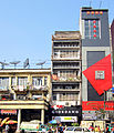 Sein Gay Har, Yangon Chinatown.JPG