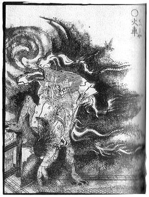 "Kasha (folklore) - ""Kasha"" from the Gazu Hyakki Yagyō by Toriyama Sekien, ca. 1781."