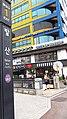 Seoul-metro-515-Balsan-station-entrance-1-20180915-164746.jpg