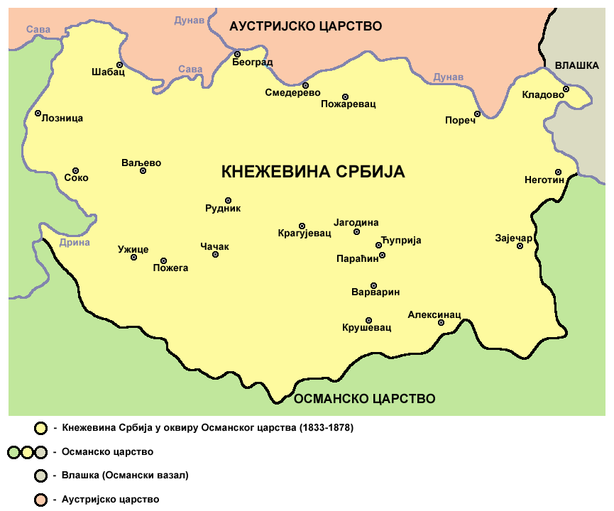 Serbia1833-sr