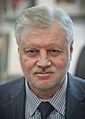 Sergey Mironov.jpg