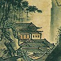 Landscape by Sesshū (detail)