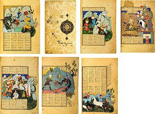 Shahnameh manuscript Christie's 2001 October 16, lot 76