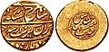 Shahrokh Afshar coin, struck at the Mashhad mint.jpg