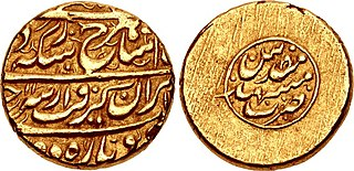Shahrokh Shah King of the Afsharid dynasty