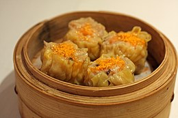 Shao mai at Golden Unicorn, Chinatown, NYC, April 2009.jpg