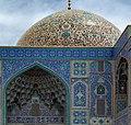 Sheikh Lotfollah Mosque (39440128050).jpg