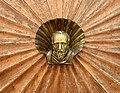 Shell-shaped doorknobs in Reggio Emilia, Italy 02.jpg