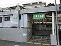Shichirigahama-sta-building2018.jpg