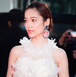 "Shimazaki Haruka ""Ghost Theater"" at Opening Ceremony of the 28th Tokyo International Film Festival (22403475886) (cropped).jpg"