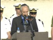 File:ShimonPeres - Yitzhak Rabin's Funeral.ogv