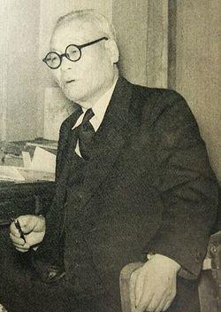 下中弥三郎 - ウィキペディアより引用