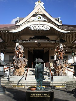 Shingon-Mission-Honolulu.JPG