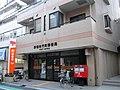 Shinjuku Kaitaicho Post office.jpg