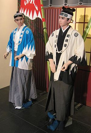 Shinsengumi - Mannequins dressed in Shinsengumi uniform.