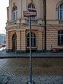 Shipka, Sofia ( 1070755).jpg