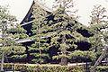 Shrein in Kyoto 2.jpg