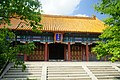 Shrine of Adoring the Sage, Harbin Confucian Temple.jpg