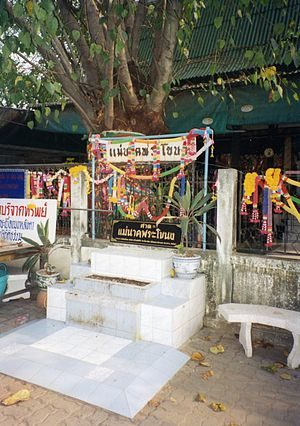 Nang Nak - Shrine to Mae Nak at Wat Mahabut on Sukhumvit Soi 77 in Suan Luang district, Bangkok.