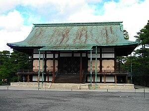 Kyoto Imperial Palace - Shunko-den